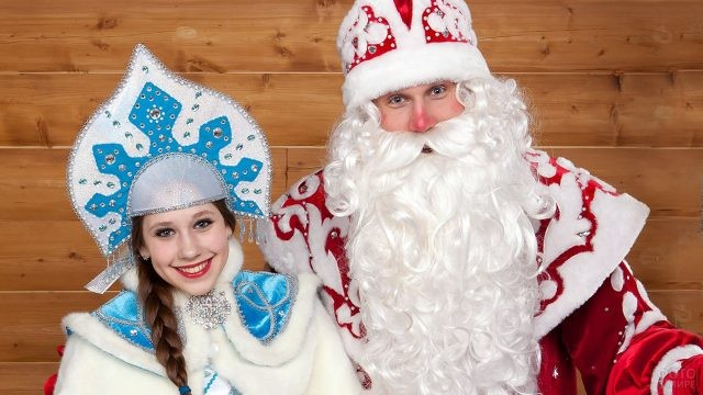 Улыбчивые Дед Мороз и Снегурочка