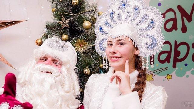 Весёлый Дед Мороз и кокетливая Снегурочка