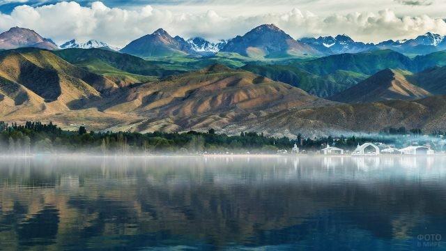 Туманное утро в Чолпон-Ата