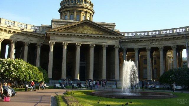 Фонтан перед Казанским Собором