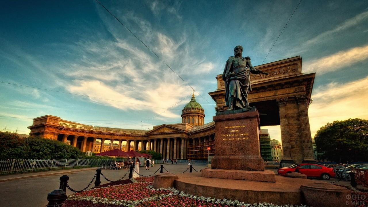 Памятник перед Казанским Собором