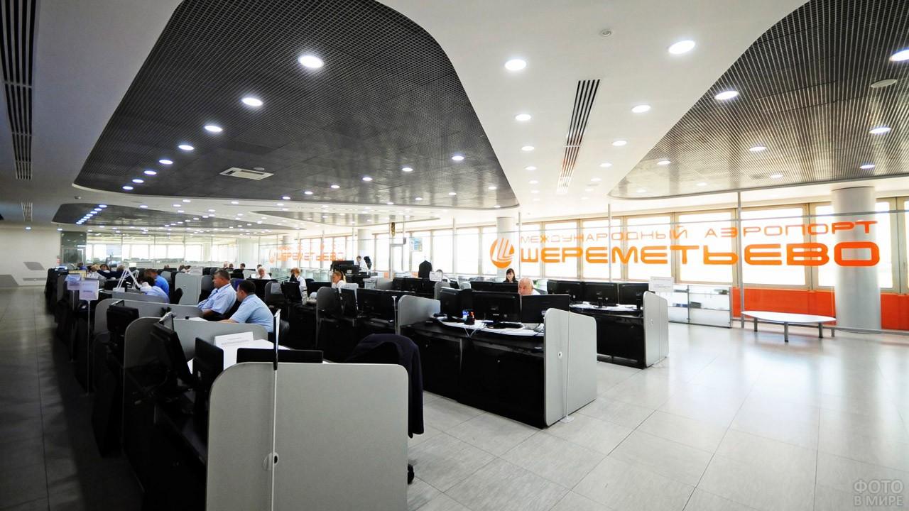 Центр управления аэропортом Шереметьево