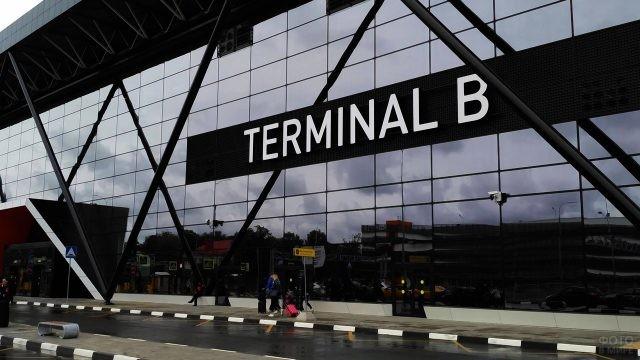 Фасад нового терминала B в Шереметьево