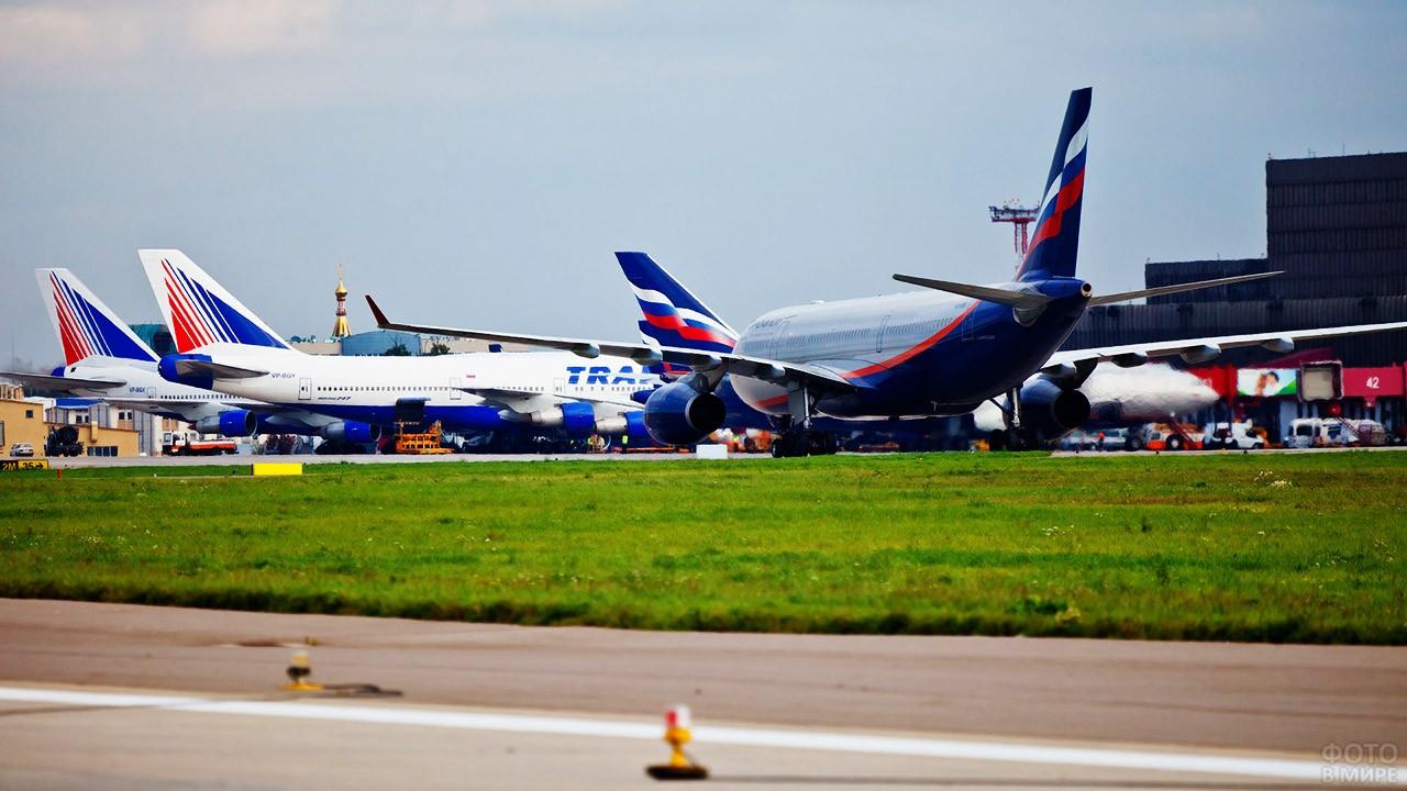 Пассажирские самолёты перед вылетом
