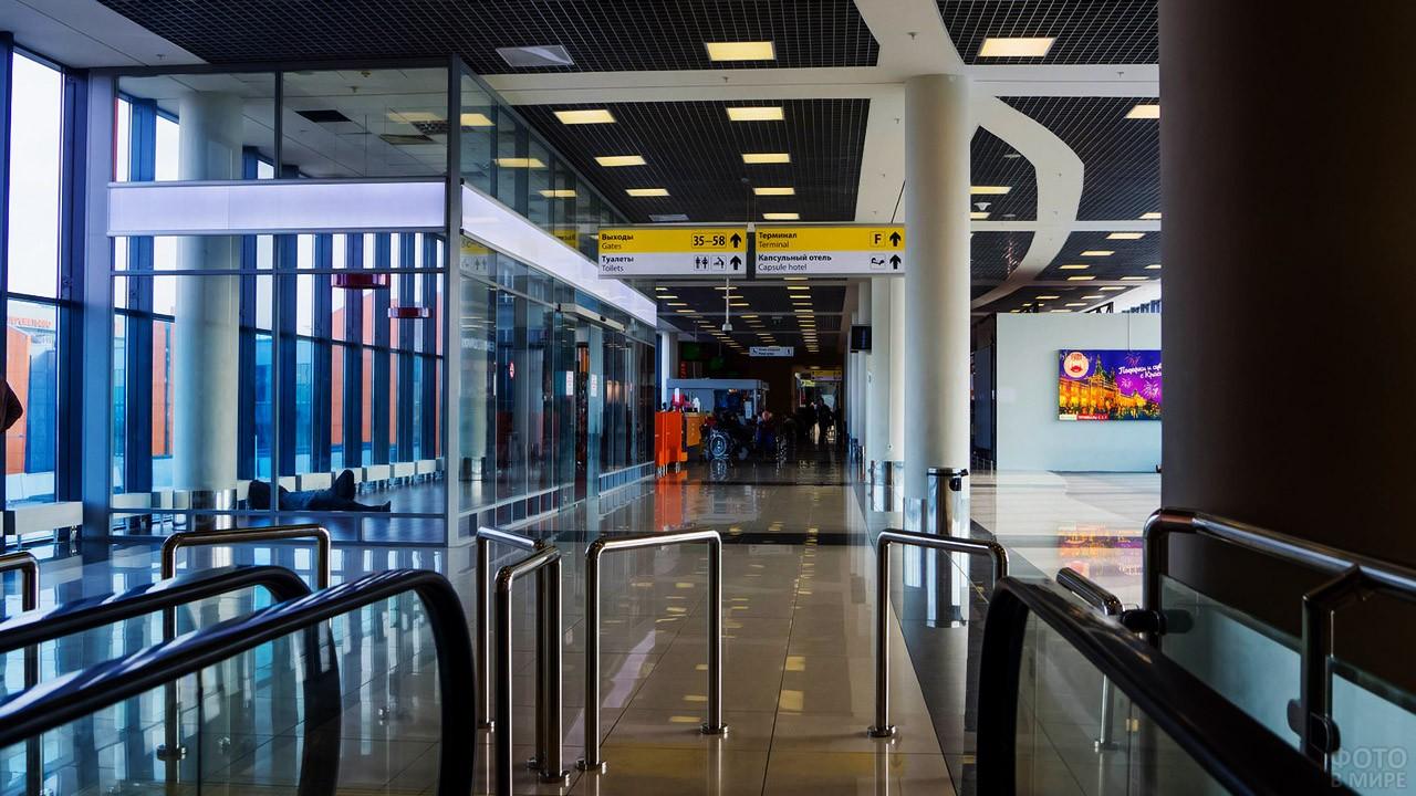 Переход между терминалами D и E