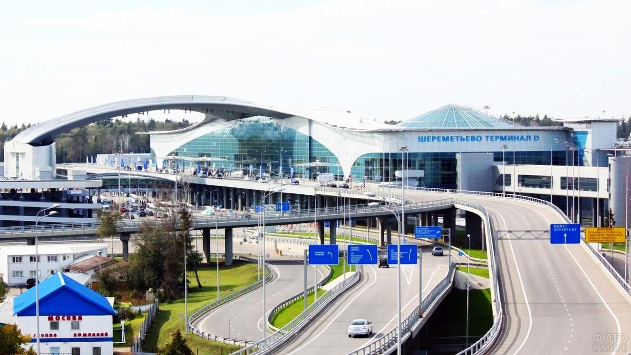 Транспортная развязка у терминала D