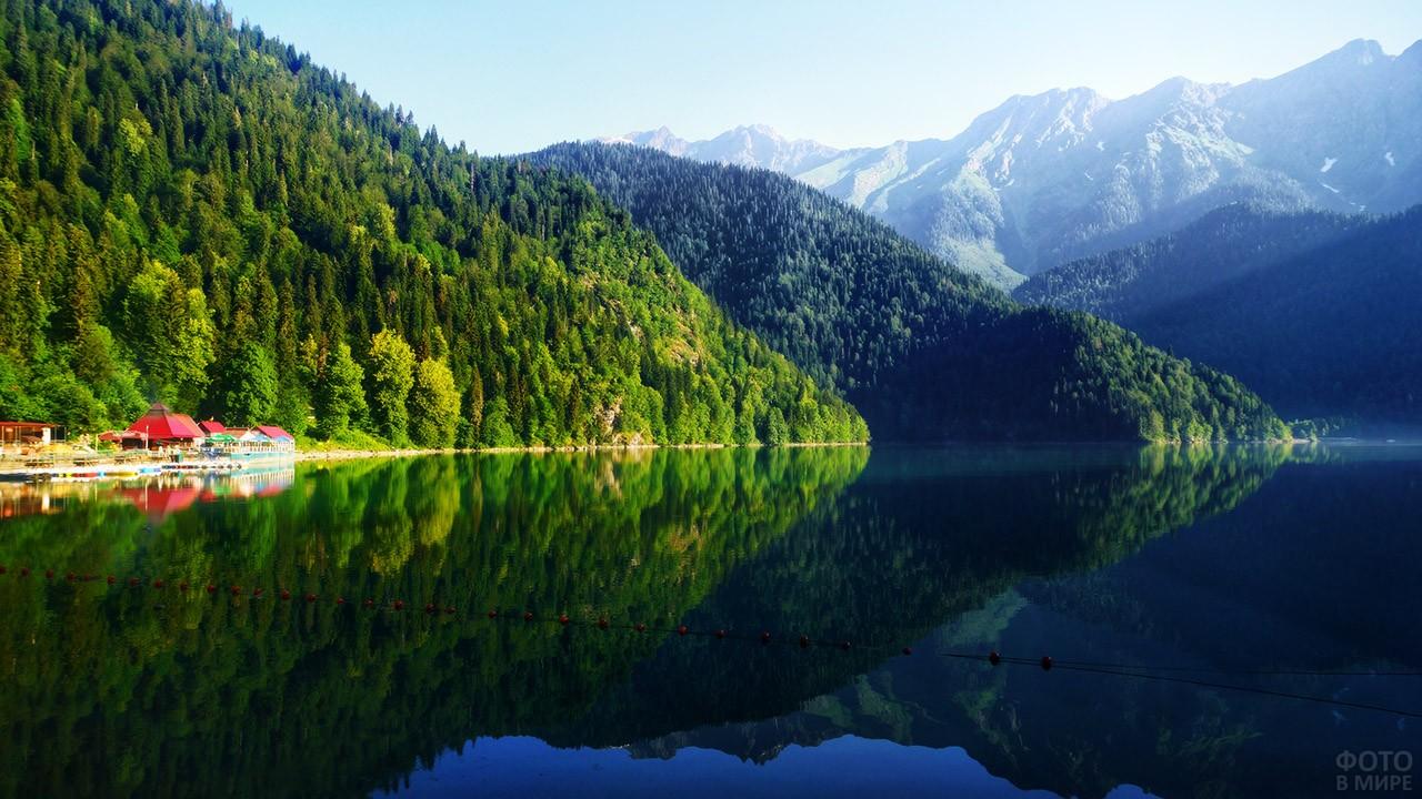 Горный пейзаж Абхазии