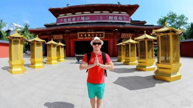 Турист в парке Наньшань