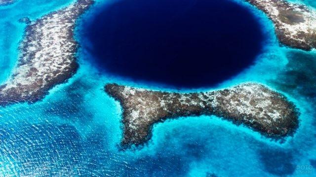 Цепь коралловых рифов вокруг Большой Голубой бездны