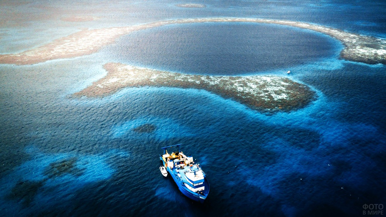 Корабль у Большой Голубой дыры
