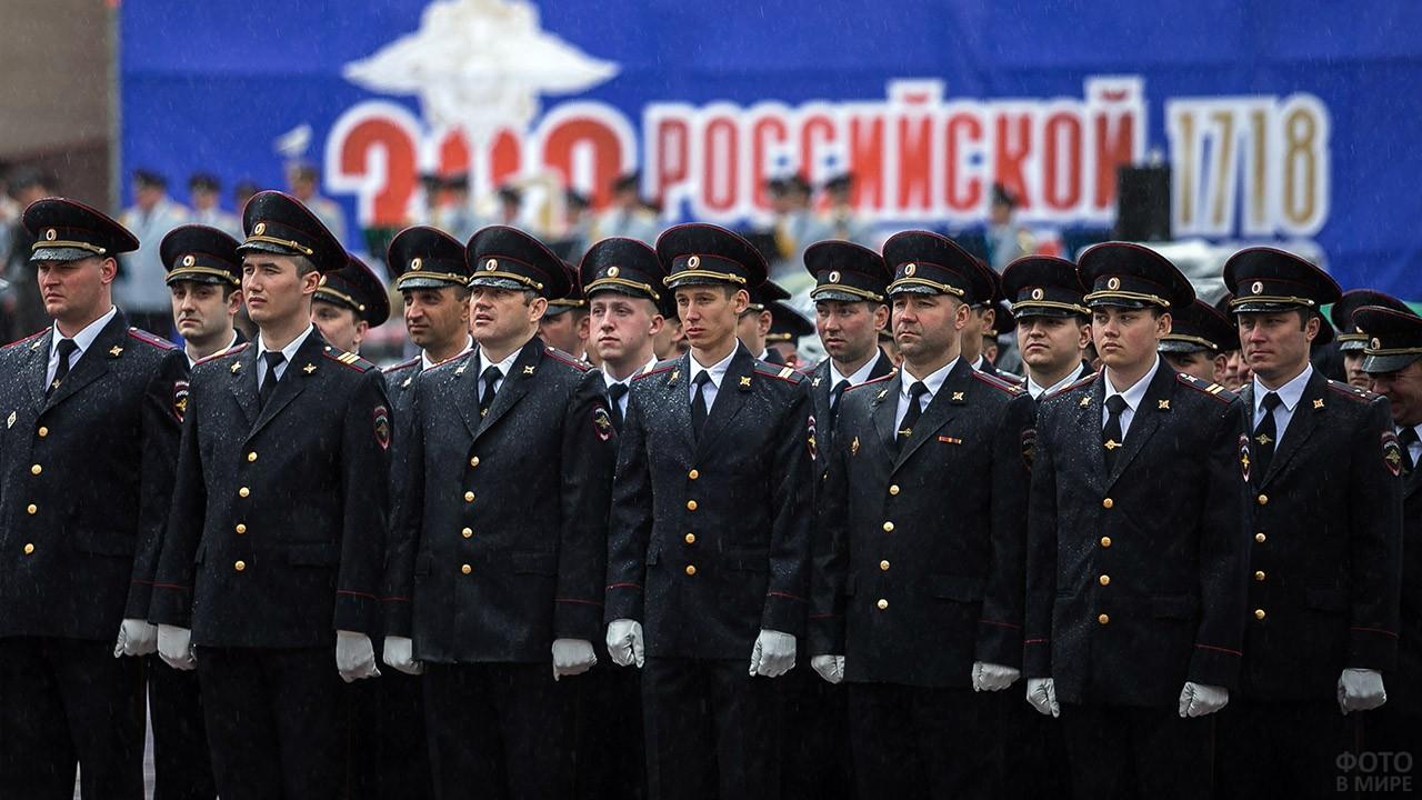 Офицеры полиции на параде