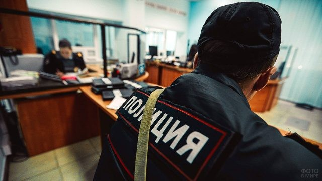 Сотрудник полиции в кабинете ОВД