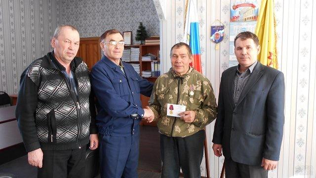Вручение медали ветерану ОВД