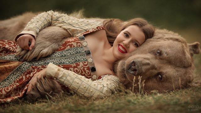 Девушка положила голову на медведя