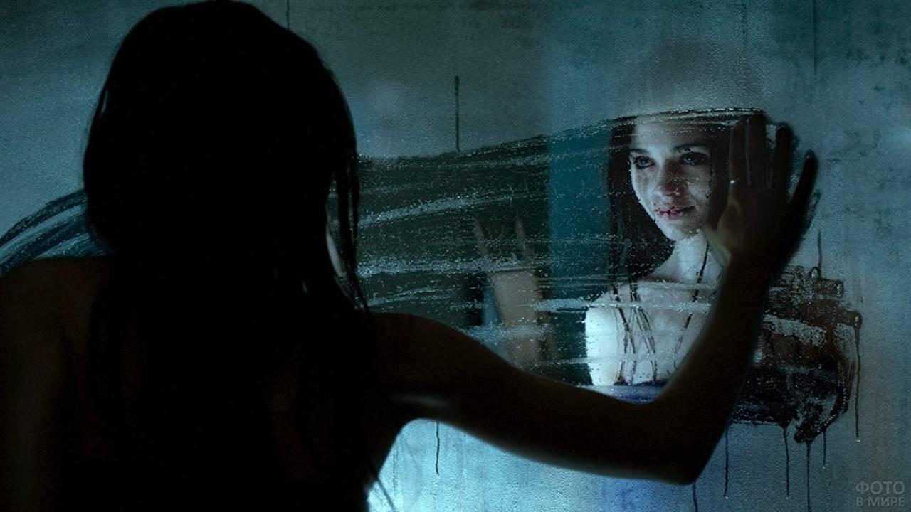 Отражение девушки в запотевшем зеркале