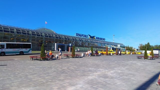 Площадь перед аэровокзалом Храброво в Калининграде