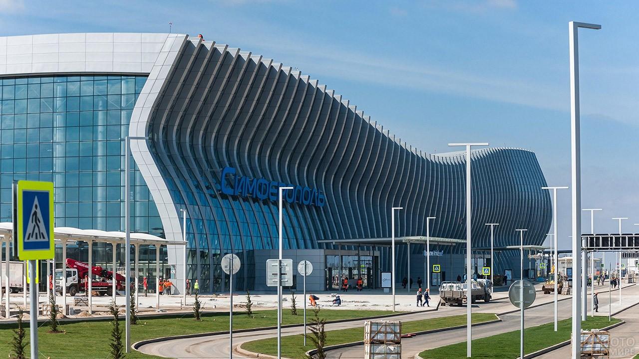 Строители готовят площадку перед аэровокзалом Симферополь