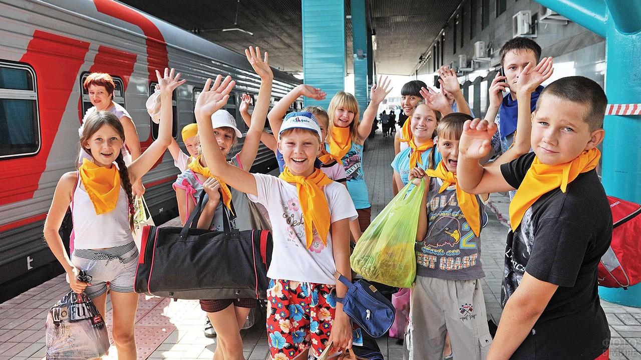 Отряд детей на платформе у поезда