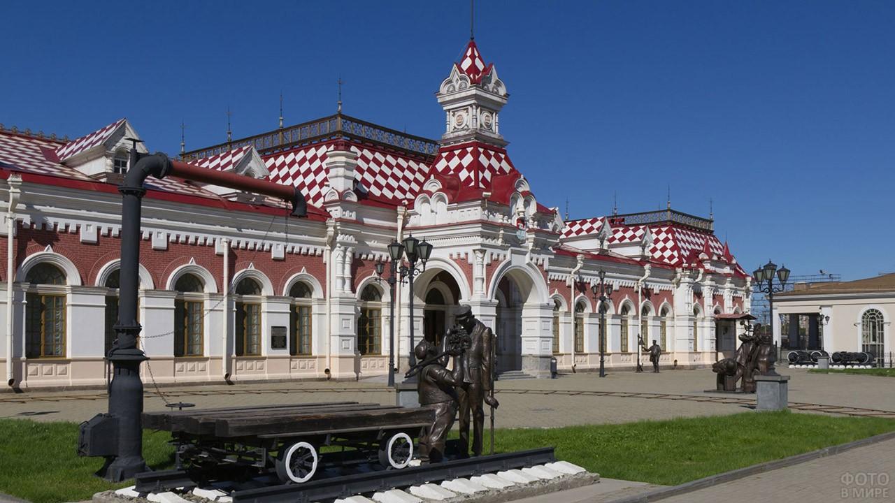 Старый вокзал в Екатеринбурге