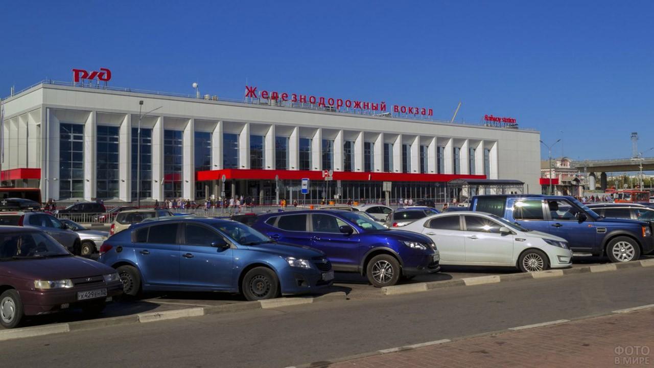 Вокзал в Нижнем Новгороде