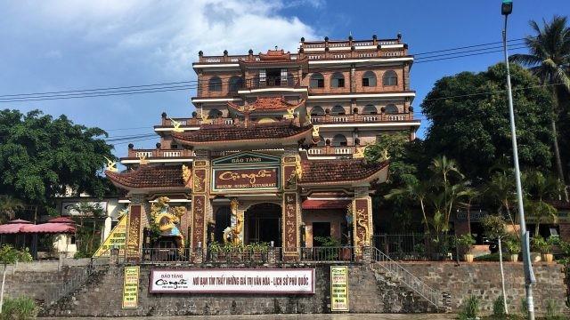 Музей Кой-Нгуон