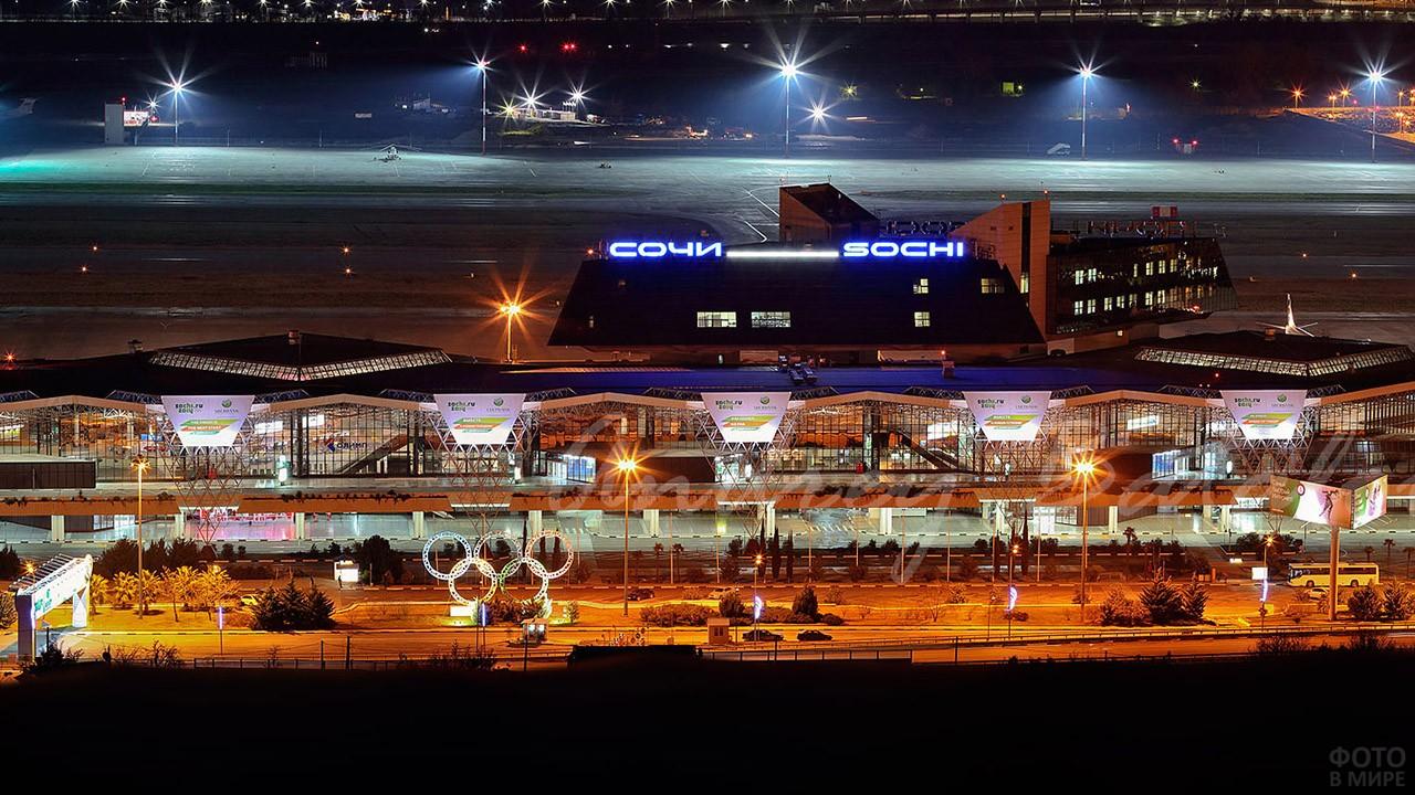Панорама вечернего аэропорта перед Олимпиадой