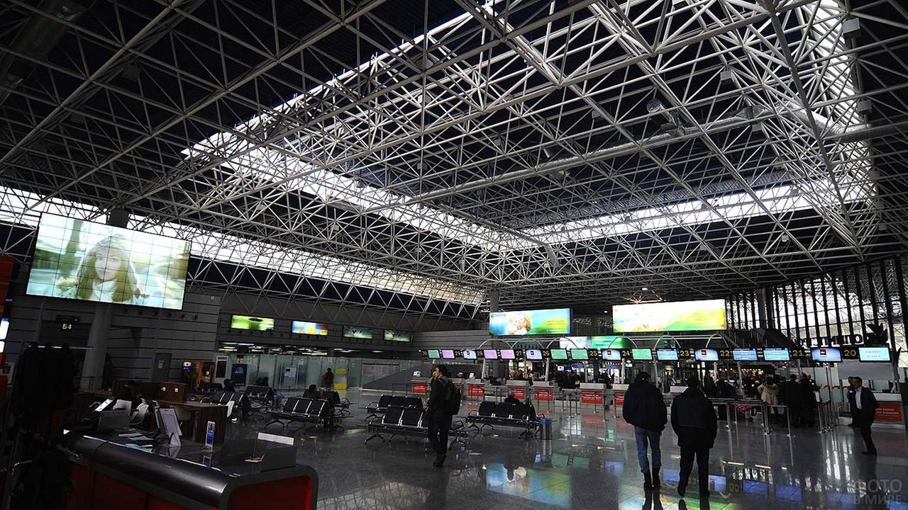 Зал ожидания и регистрации пассажиров