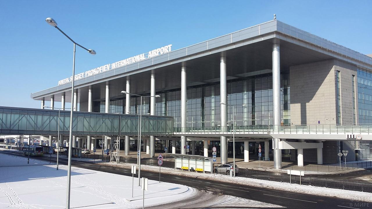 Донецкий аэропорт до войны