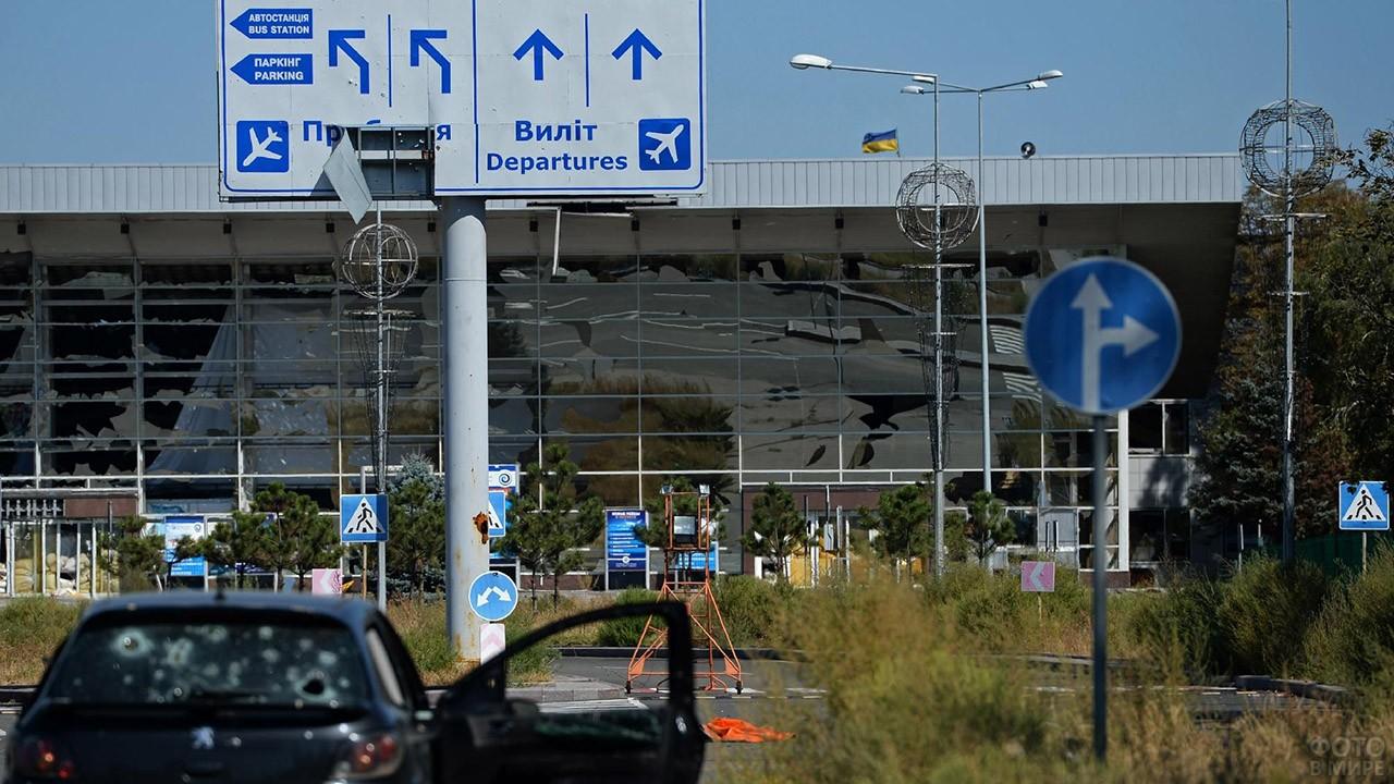 Транспортная развязка перед аэровокзалом
