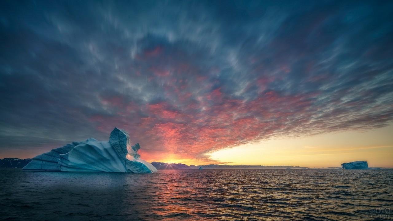 над просторами северных морей фото с этой книги этого нужно