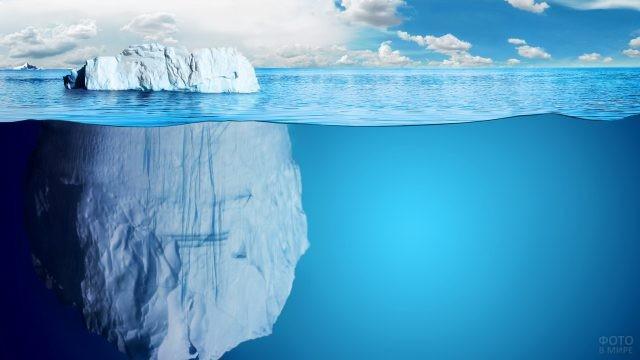 Подводная съёмка айсберга