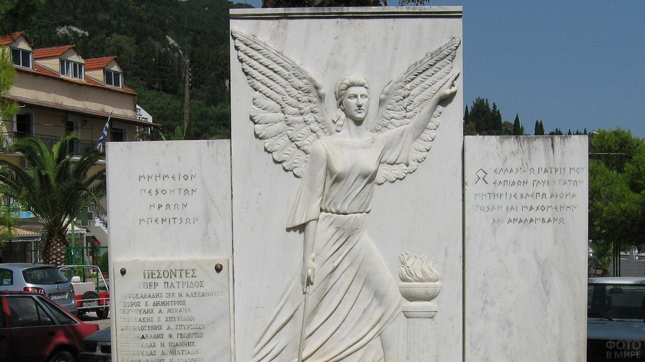 Памятник в деревне Беницес