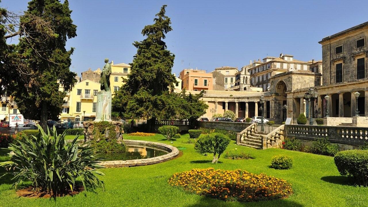 Сквер в городе Керкира