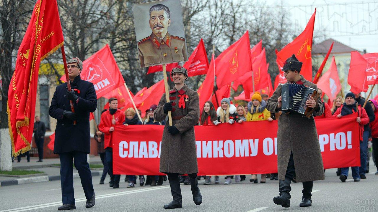 Демонстрация в Белгороде в честь 100-летия Великой октябрьской революции