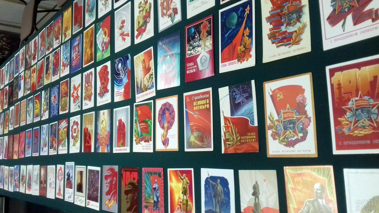 Коллекция советских открыток в честь Великой октябрьской революции