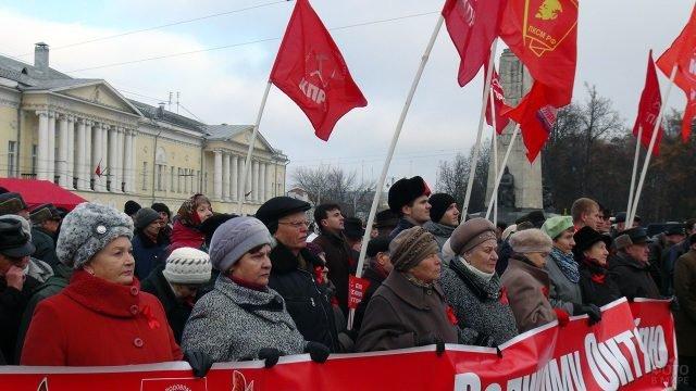 Митинг в честь 98 годовщины Великой октябрьской революции во Владимире