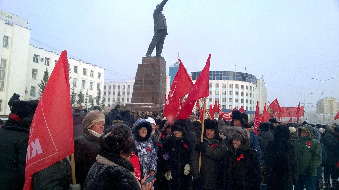 Митинг в Якутске в годовщину Великой октябрьской революции