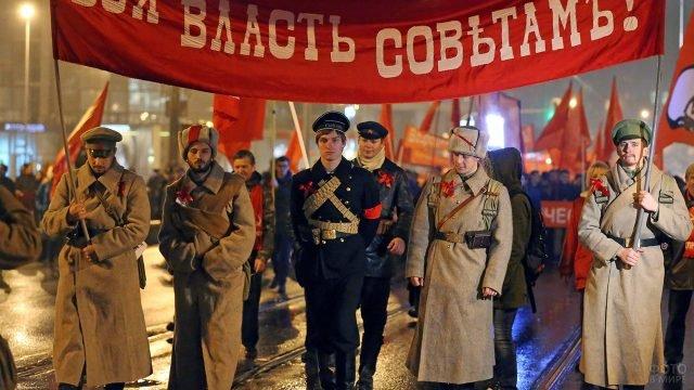Молодёжь в костюмах революционеров 1917 года на митинге в честь 100-летия Революции