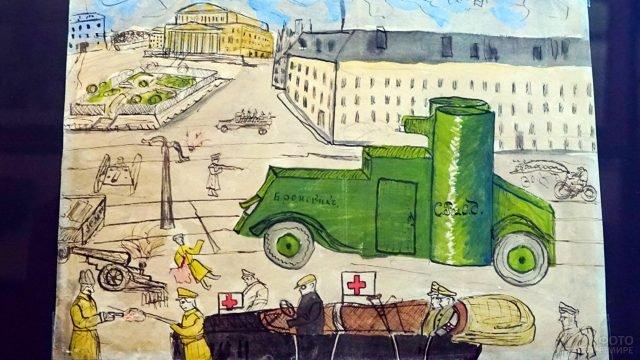 Революция 1917 года на рисунке ребёнка-очевидца - экспонат Исторического музея