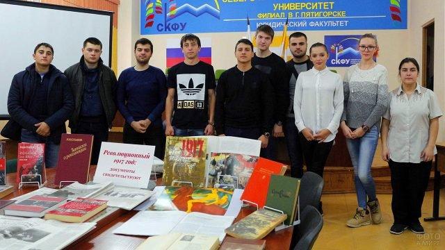 Студенты на конференции в честь 100-летия Великой октябрьской революции
