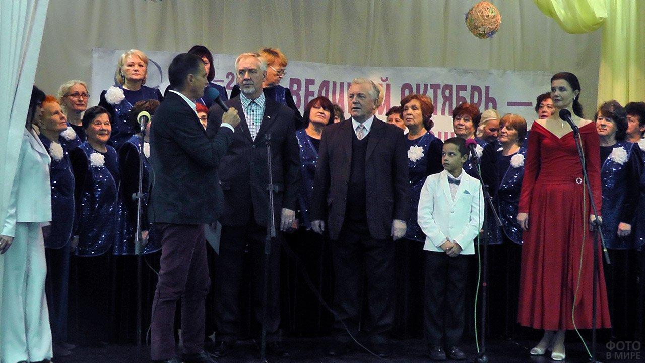 Участники концерта в честь 100-летия Великой октябрьской революции в Нижегородской области