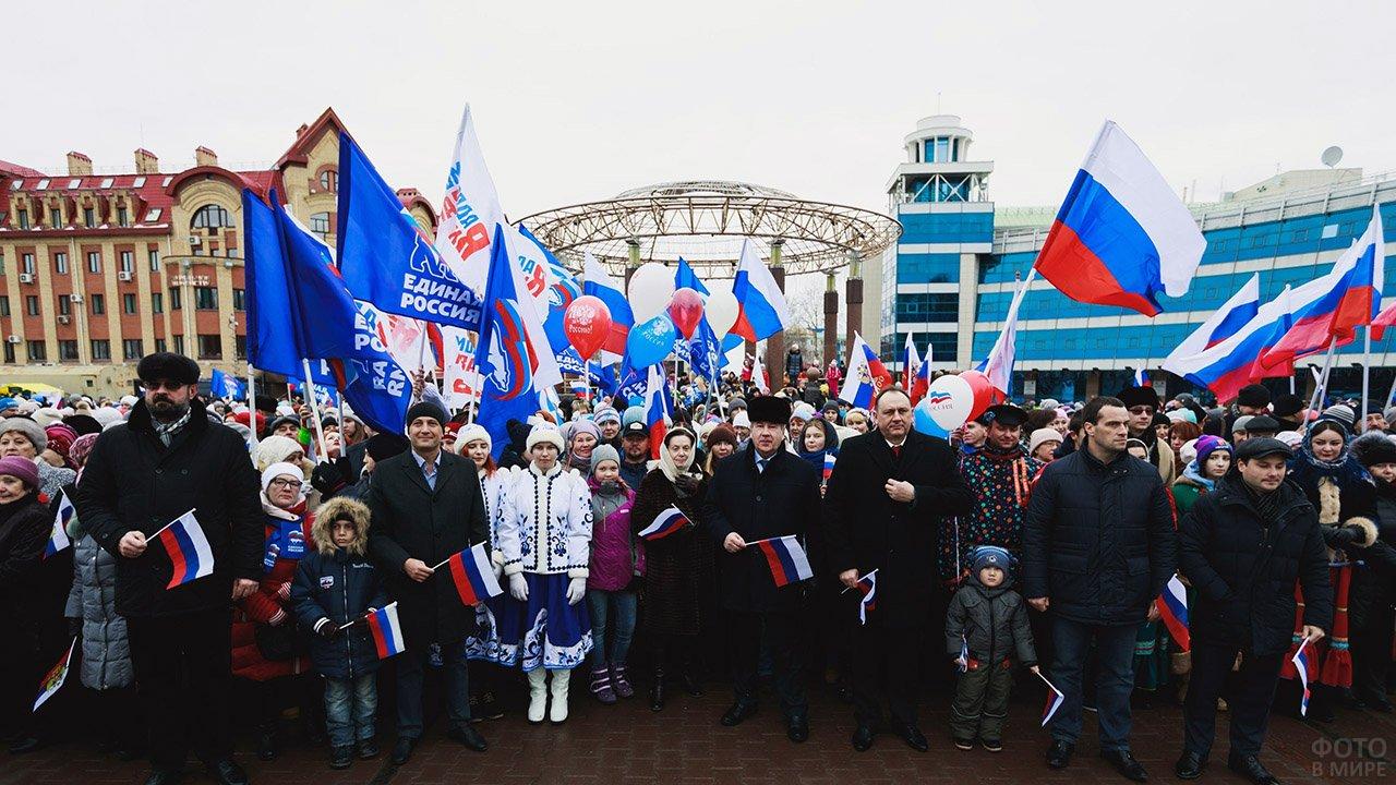 День народного единства в Югре