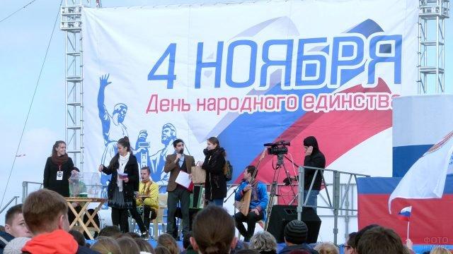 Лотерея на сцене городского концерта в Ставрополе