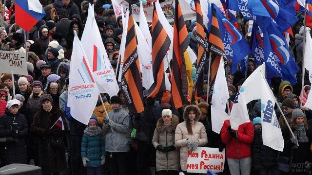Митинг в Архангельске в День народного единства