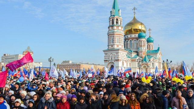 Омичи на концерте в День народного единства в центре города