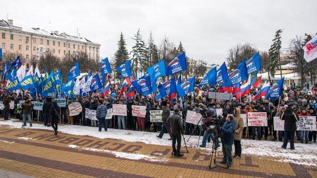 Представители партий и жители Калуги на митинге в День народного единства
