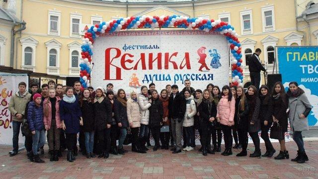 Школьники на фестивале в Астрахани в День народного единства