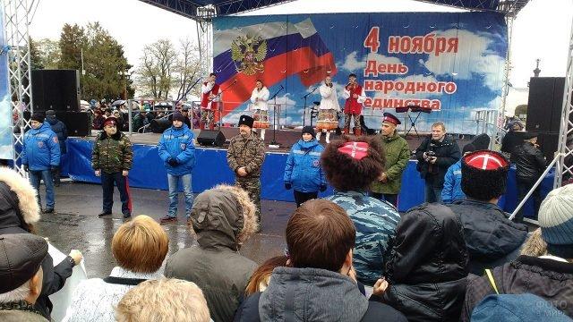 Выступление народного ансамбля в День народного единства в Волгограде