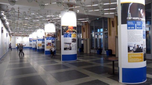 Холл Кремлёвского дврца в День энергетика