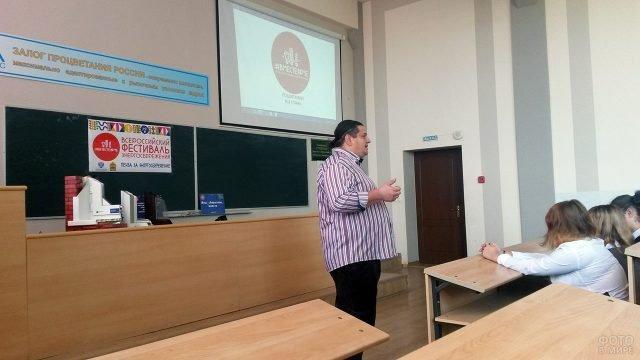 Лекция в честь Дня энергетика в Пензенском ВУЗе